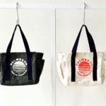 KIWI Garden Cart Bag